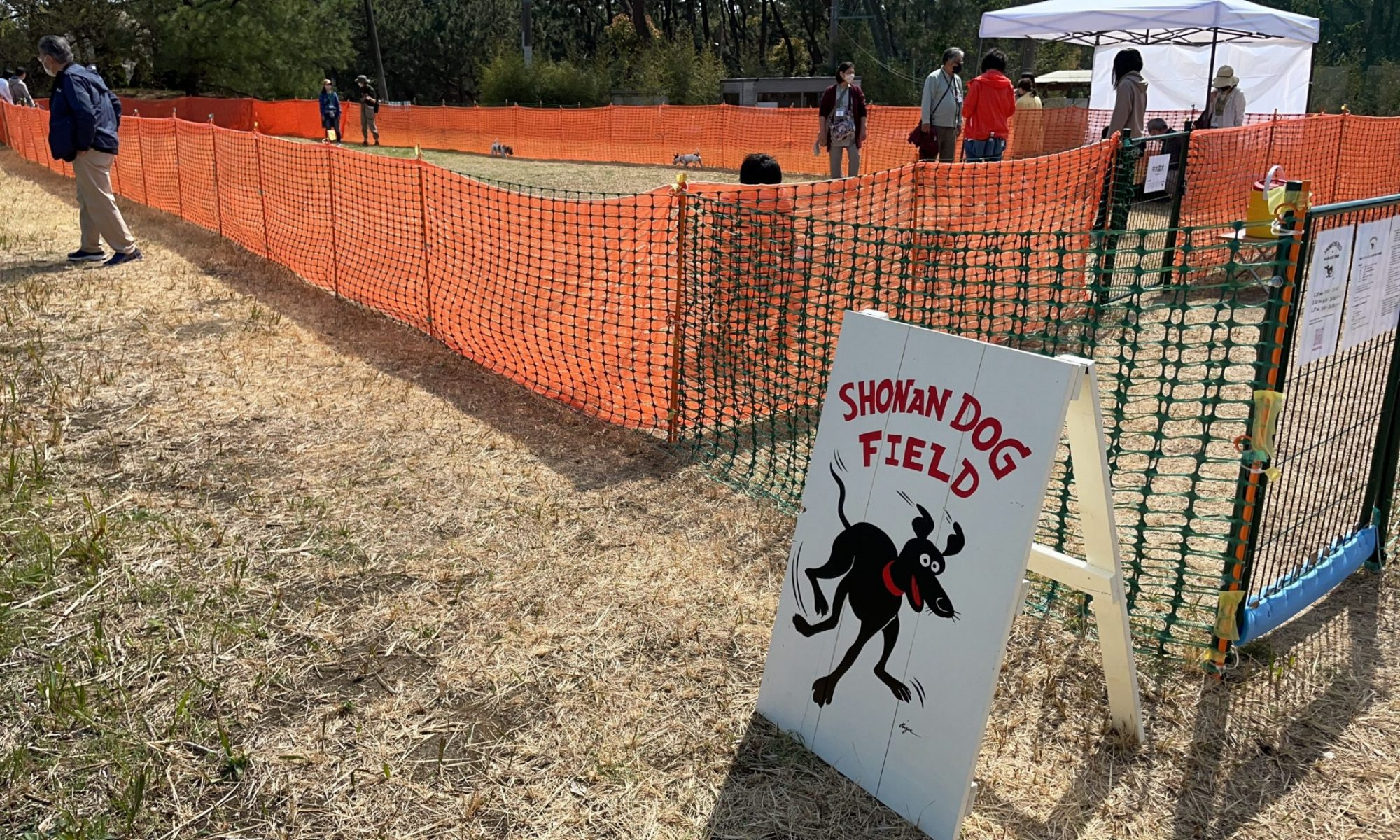 Shonan Dog Field